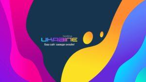 ukraine hosting заказать