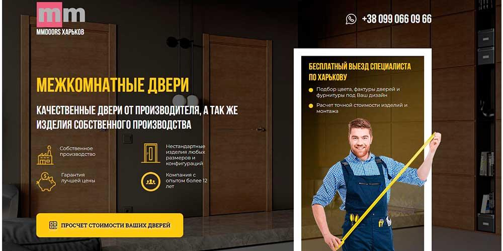 квиз межкомнатные двери таргетированная реклама