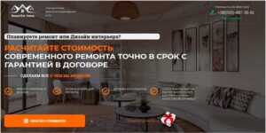 quiz-remont таргетированная реклама