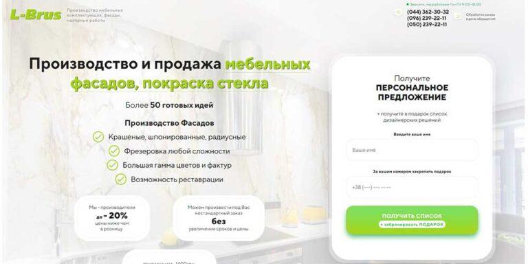quiz-furniture-facade-targeted-advertising