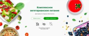 reklama-v-facebook-dostavka-prodyktov