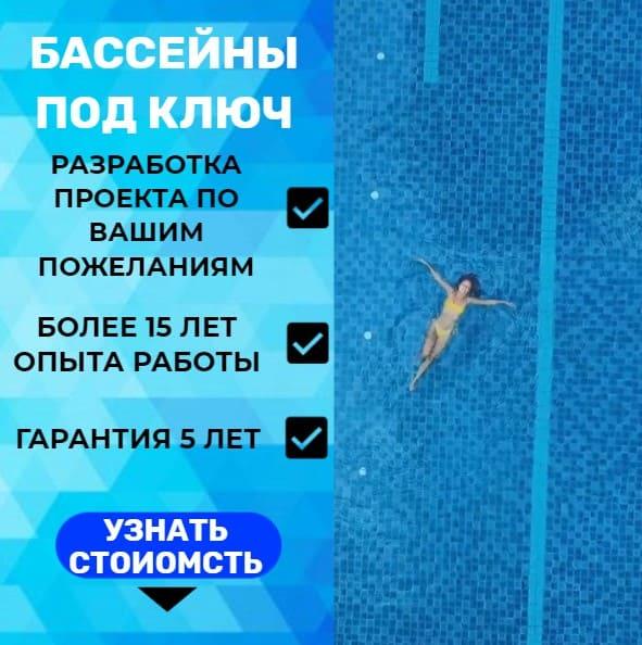 basseun-pod-ke-facebook