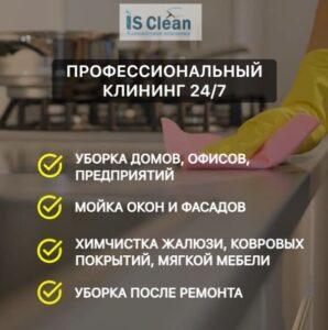 klining-facebook-ads