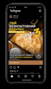 target-lenta-novostey-instagram