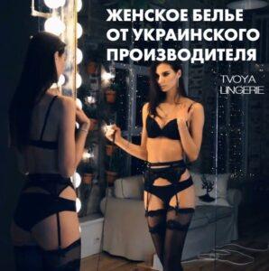 jenskoe-bele-facebook-ads