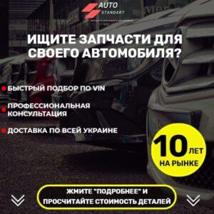 zapchasti-dlya-avto-facebook